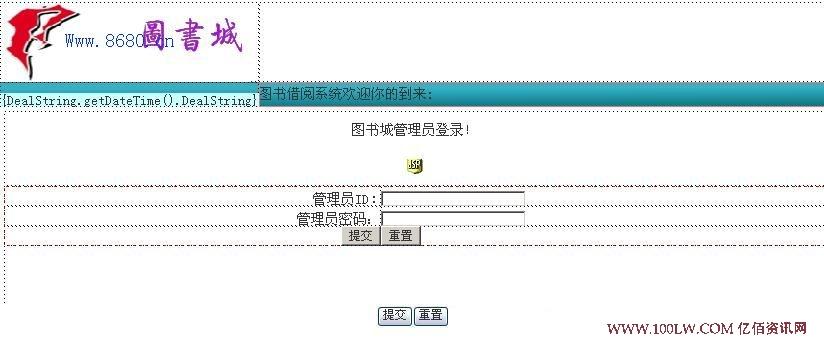 目录 目录 1 第一章 绪论 2 1.1系统开发背景 2 1. 2设计目标 3 1.3 系统设计原则 3 l.3.2 开放性,安全性,可靠性及可扩展性原则。 4 l.3.3 兼容性原则。 4 l.3.4 规范性原则。 4 第二章 系统开发语言简介 4 2.1 J 语言的介绍 4 2.1.1 J 脚本元素 5 2.1.2 J 动作 6 2.2 SQL Server语言简介 7 2.